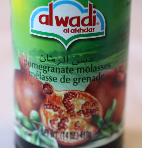 Pomegranate Molasses) Part III: Mâche Salad with Pomegranate Molasses ...